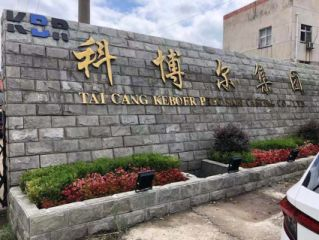 Suzhou Keboer Machine Tool Group Co., Ltd.