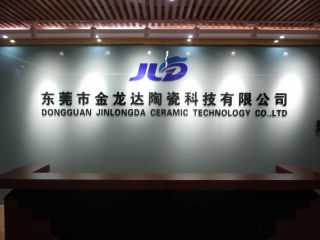 Dongguan JinLongDa Ceramic Technology CO., LTD.
