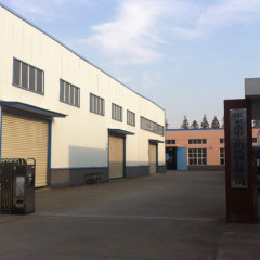 Zhangjiagang City Ak Machinery Co., Ltd.