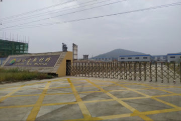Xuancheng Helenbo New Material Co., Ltd.