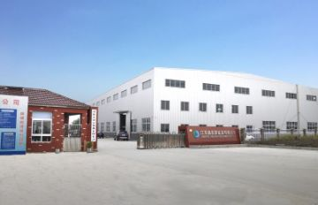 Jiangsu Jingliang New Energy Co., Ltd.