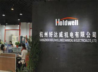 Hangzhou Holdwell Mechanical & Electrical Co., Ltd.