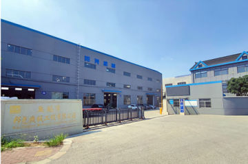 Wuxi Bangyao Automatic Control Technology CO., LTD.
