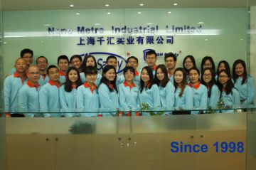 Nano-Metre Industrial Ltd.