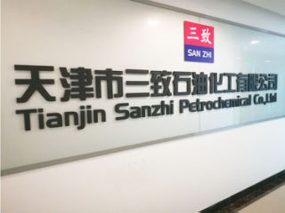 TIANJIN SANZHI PETRO-CHEMICAL CO., LTD.