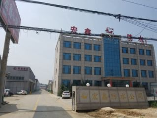 Weifang Hongxin Waterproof Material Co., Ltd.