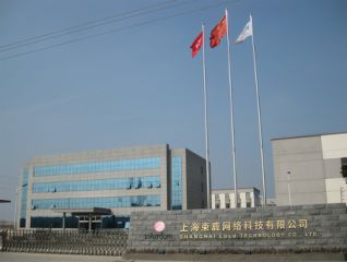 SHANGHAI LULU TECHNOLOGY CO., LTD.