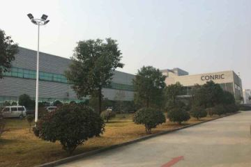 Hangzhou Kangjing Trading Co., Ltd.
