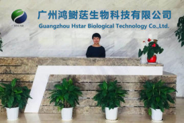 Guangzhou Hstar Biological Technology Co., Ltd.