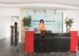 Shenzhen Unique Vision Technology Co., Ltd.