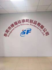 Dongguan SuiFu Silicone Products Co., Ltd.