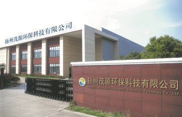 Yangzhou Maoyuan Environmental Protection Technology Co., Ltd.