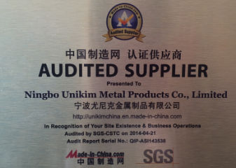 Ningbo Unikim Metal Products Co., Limited
