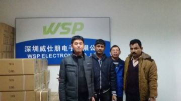 Shenzhen Weishipeng Electronics Co., Ltd.