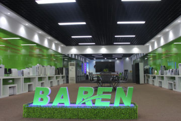 Baren Home Appliance Technology (Dongguan) Co., Ltd.