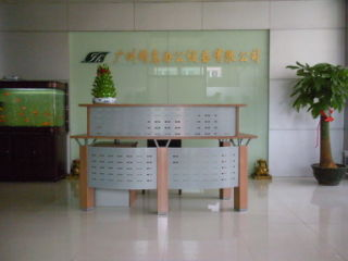 Guangzhou Jinghui Office Equipment Co., Ltd.