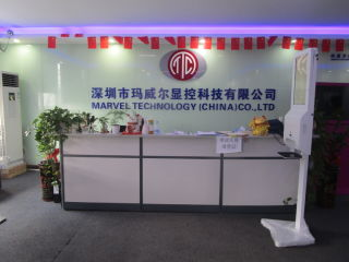 SHENZHEN CITY MA WEI ER DISPLAY TECHNOLOGY CO.,LIMITED