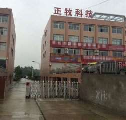 TianChang Liangwen Sporting Equipment Co., Ltd.