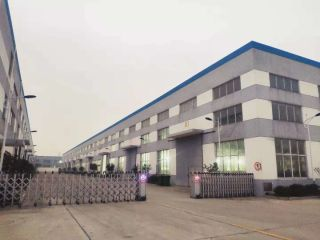 Kasin Industries (Shanghai) Co., Ltd.