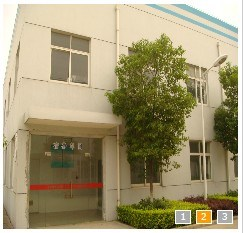 Wuhan Cool Achieve Trade Co., Ltd.