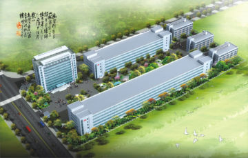 Zhejiang Songny Electrical Appliance Co., Ltd.
