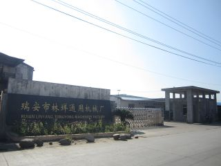 RUIAN UNIVERSAL MACHINERY CO., LIMITED