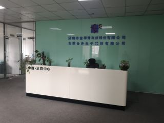 SHENZHEN RISING SUN POWER TECHNOLOGY CO., LTD.