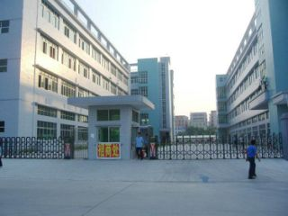 Shenzhen Topstar Electronics Co., Ltd.