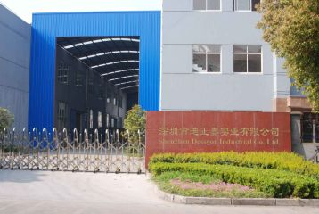Shenzhen Dessgor Industrial Co., Ltd.