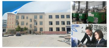 Shandong Jiujin Plastic Products Co., Ltd.