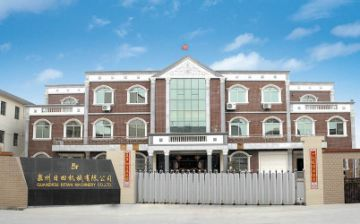 Quanzhou Ritian Machinery Co., Ltd.