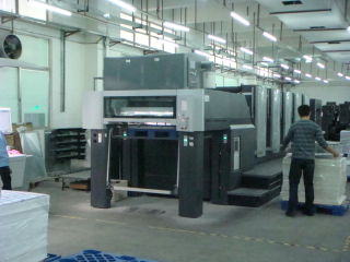 Dongguan Meishi Printing Co., Ltd.