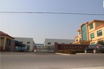 Qingdao Skyyihengtong Machinery Equipment Co., Ltd.