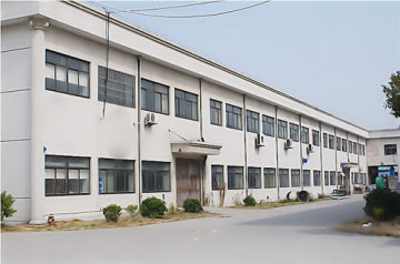 Yiwu Yiman Co., Ltd.