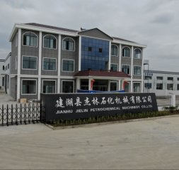 Jianhu Jielin Petrochemical Machinery Co., Ltd.