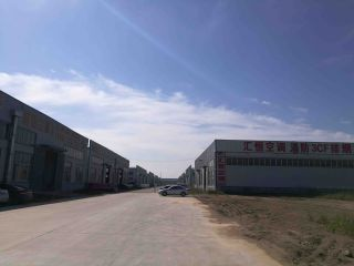 Dezhou Huili Environmental Technology Co., Ltd.