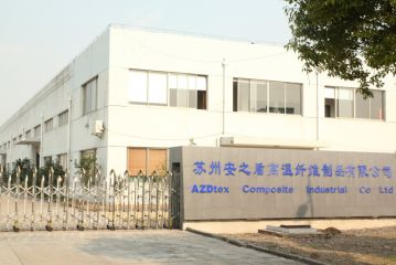 Suntex Composite Industrial Co., Ltd.