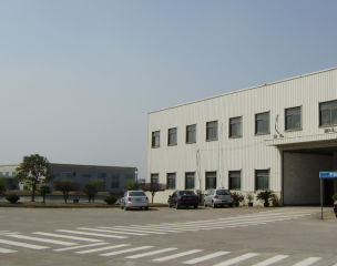 Shaoxing Coolmachs Food Machinery Co., Ltd.