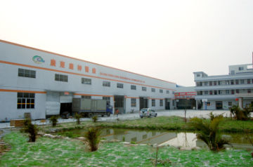 Guangdong Kangshen Medical Technology Co., Ltd.