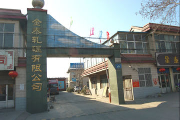 Shandong Jintai Rolls Co., Ltd.
