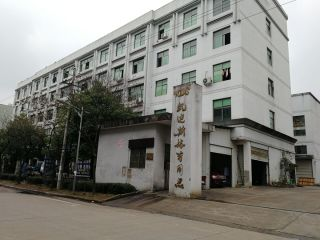 Zhejiang Yongkang Sportward Enterprises Co., Ltd.