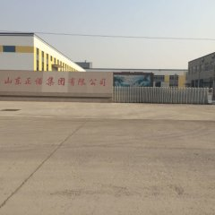 Shandong Zhengnuo Group Co., Ltd.