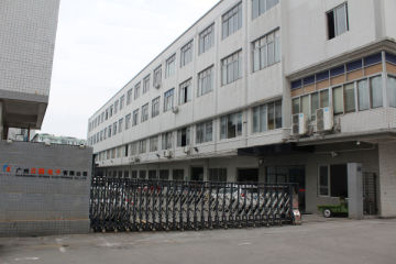 Guangzhou Riteng Electronics Co., Ltd.