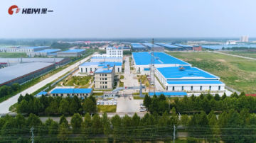 He Bei Hei Yi Rubber Co., Ltd.