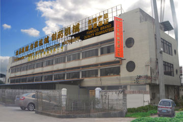 Zhaoqing City Tan Far Machinery Co., Ltd.