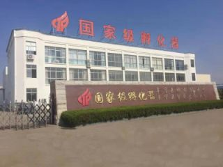 Yancheng Leke Arts and Crafts Manufacturing Co., Ltd.
