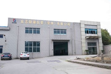 Changzhou Zhongzhi Package Can Co., Ltd.