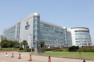 NANJING JUEERLUN TEXTILE IMPORT & EXPORT CO., LTD.