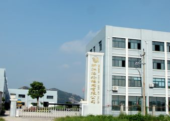 ZHEJIANG HAILUN ROPE AND NET CO., LTD.