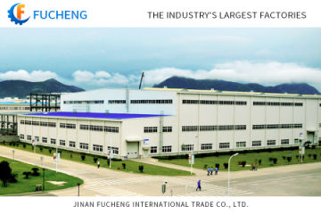 JINAN FUCHENG INTERNATIONAL TRADE CO., LTD.